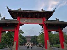 Sichuan universitetport Fotografering för Bildbyråer