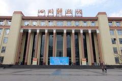 Sichuan-Wissenschaft und Technik Museum Stockfotos