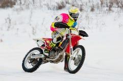 Β Sichyov &#x28 188&#x29  Στοκ Φωτογραφίες