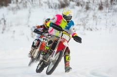 Β Sichyov &#x28 188&#x29  Στοκ Εικόνες