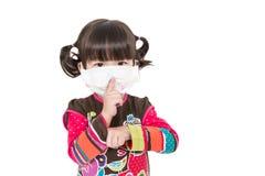 Sick child on white background Stock Image