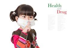 Sick child on white background Stock Photos
