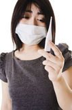 Sick Chinese woman. Stock Photo