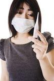 Sick Chinese woman. Stock Photo