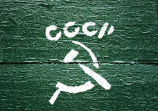 The sickle and the hammer communist symbol Stock Photo
