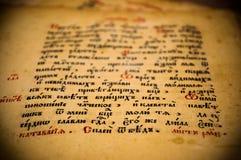 Sida av den gamla boken med skriften Arkivfoton