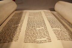 Sida av en gammala Torah Royaltyfri Fotografi