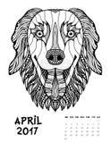 sida för 2017 kalender av månaden Royaltyfri Bild