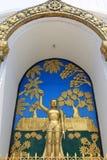 Siddhartha's birth at World Peace Pagoda in Pokhara, Nepal Royalty Free Stock Images