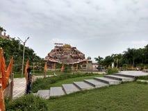 Siddhivinayaka Ganesha Stockbilder