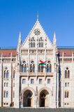 Side entrance of Hungarian Parliament building in Budapest, Hungary Stock Photo
