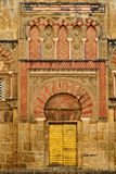 Side entrance of the Mezquita-Cathedral Royalty Free Stock Photo