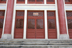 Side entrance of sun yat-sen ( zhongshan ) memorial hall in guangzhou city, china Stock Photos