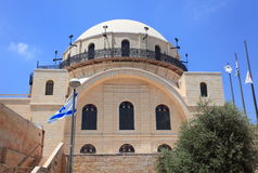 Side Facade & Dome of Hurva Synagogue Royalty Free Stock Image