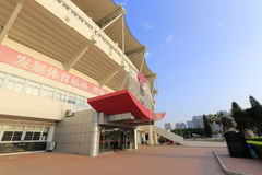 Side face of xiamen stadium Stock Photography