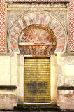 Gate of Mezquita Royalty Free Stock Image