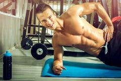 Side plank exercise Stock Photo