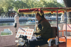 Side profile of Man on rickshaws royalty free stock photo