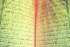 In side quran  with light ray Stock Photos