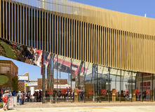 Side of Russia pavillon, EXPO 2015 Milan Royalty Free Stock Photography