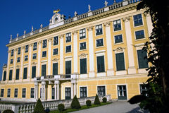 Side of Schonbrunn palace Vienna Royalty Free Stock Photography
