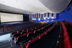 Side view of auditorium in Neva cinema Royalty Free Stock Photos