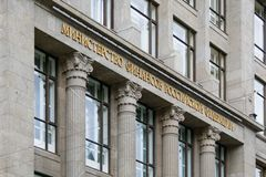 Side view on a building of the Ministry of Finance of the Russian Federation editorial. Moscow, Russia, August 2018: Side view on a building of the Ministry of stock image