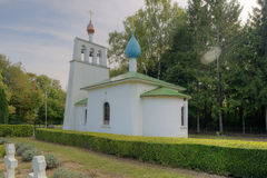 Side view of the Russian chapel of Saint-Hilaire-le-Grand Stock Photography