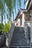 sidewalk along Qinghuai river Royalty Free Stock Photo