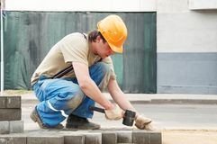 Sidewalk pavement construction Royalty Free Stock Photography
