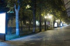 Sidewalk on the prospectus of Kirov (Pyatigorsk, Russia) at 5 o' Stock Photo