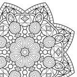 Sidor för färgläggningbok mandala Royaltyfri Foto