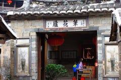 Sidorummet av Fujian de jord- strukturerna Royaltyfria Bilder
