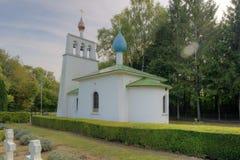 Sidosikt av det ryska kapellet av Helgon-Hilaire-le-tusen dollar Arkivbild