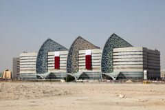 Sidra Medical Research Centre in Doha Royalty Free Stock Photo