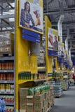 Sieć supermarket zdjęcia stock