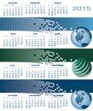 2015 sieć sztandaru kalendarz Zdjęcia Stock