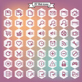 Sieci ikony ustawiać Ilustracja Wektor