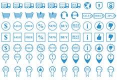 Sieci sklepowe ikony Zdjęcia Stock