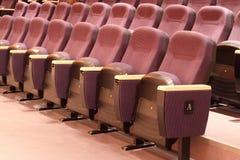 Siedzenia w Teatrze Zdjęcia Stock