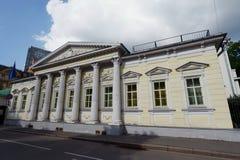 Siedziba Ambassador Hiszpania w Spasopeskovskiy pereulok, 8 Poprzednia miasto rezydencja ziemska A g Shchepochkoy - N A Lviv fotografia royalty free