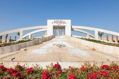 Siefvierkant in Koeweit stock foto