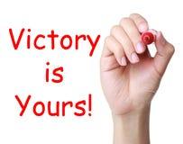 Sieg ist Ihr Stockfoto