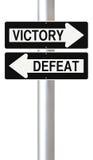 Sieg oder Niederlage Stockbild