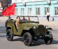 Sieg-Parade 2009 Lizenzfreies Stockfoto