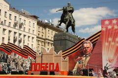 Sieg-Tag in Moskau Stockfoto