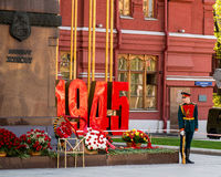 Sieg-Tag in Russland lizenzfreie stockfotografie