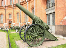 Siege howitzer of the 1904 model. Stock Photo