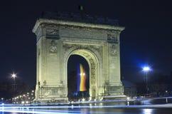 Siegesbogen in Bucharest Stockbild