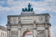 Siegestor, the triumphal arch in Munich, Germany Royalty Free Stock Photo